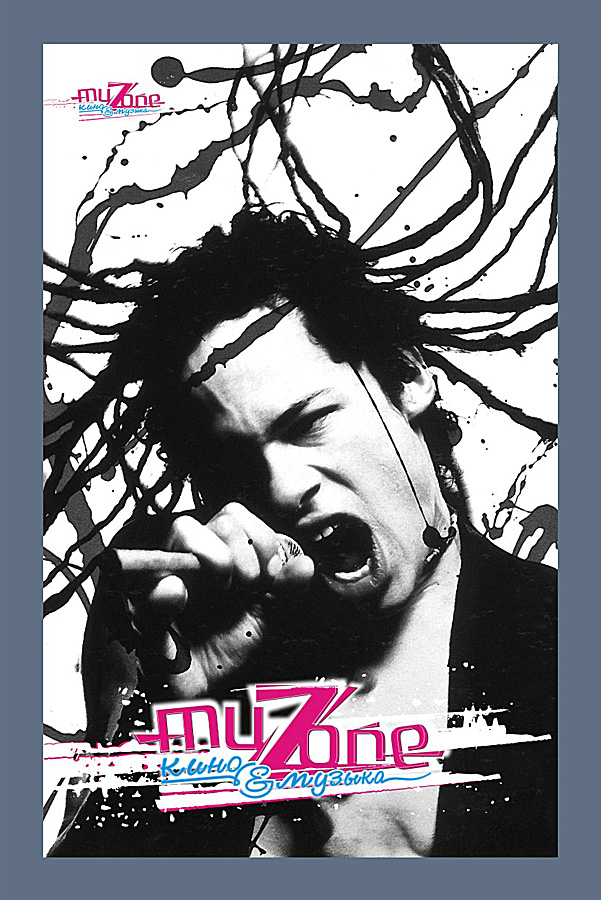 """Дизайн постера для магазина """"MuZone"""""""